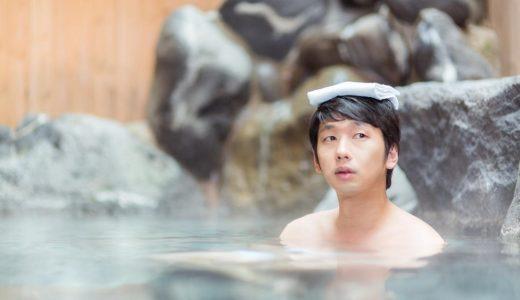 腰痛男子必見!半身浴より効果の高い「高温浴」の魅力とは?