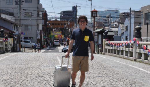 現代日本の最強属性「仮面サラリーマンしてる不動産投資家」の月収は?労働時間は?13の質問に答えます。