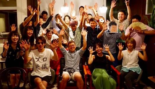 【レポート】第1回とりあえず登壇ナイトを主催。コレで全国周りてぇぇええ!!!