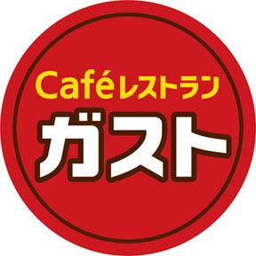朝カフェより圧倒的に「朝ガスト」が優れている8つの理由(裏情報有り)
