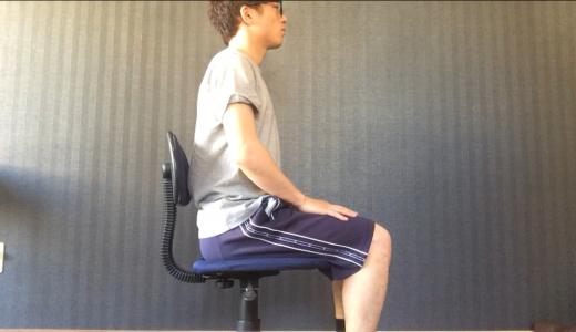 素人が「座り方」をみて1秒で腰痛の真犯人を見抜く裏技
