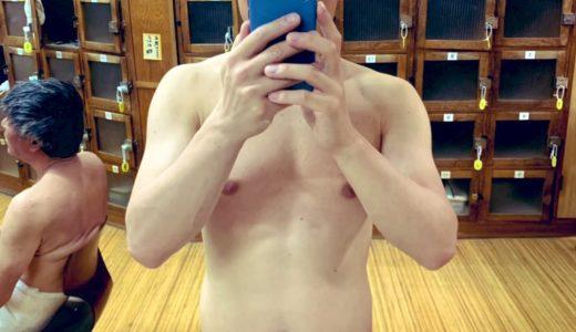 【9.0kg減】14日間断食を終えた総評まとめ